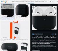 Онлайн-магазин МТС выложил дизайн  AirPods 3 до глобальной презентации. Это слив?