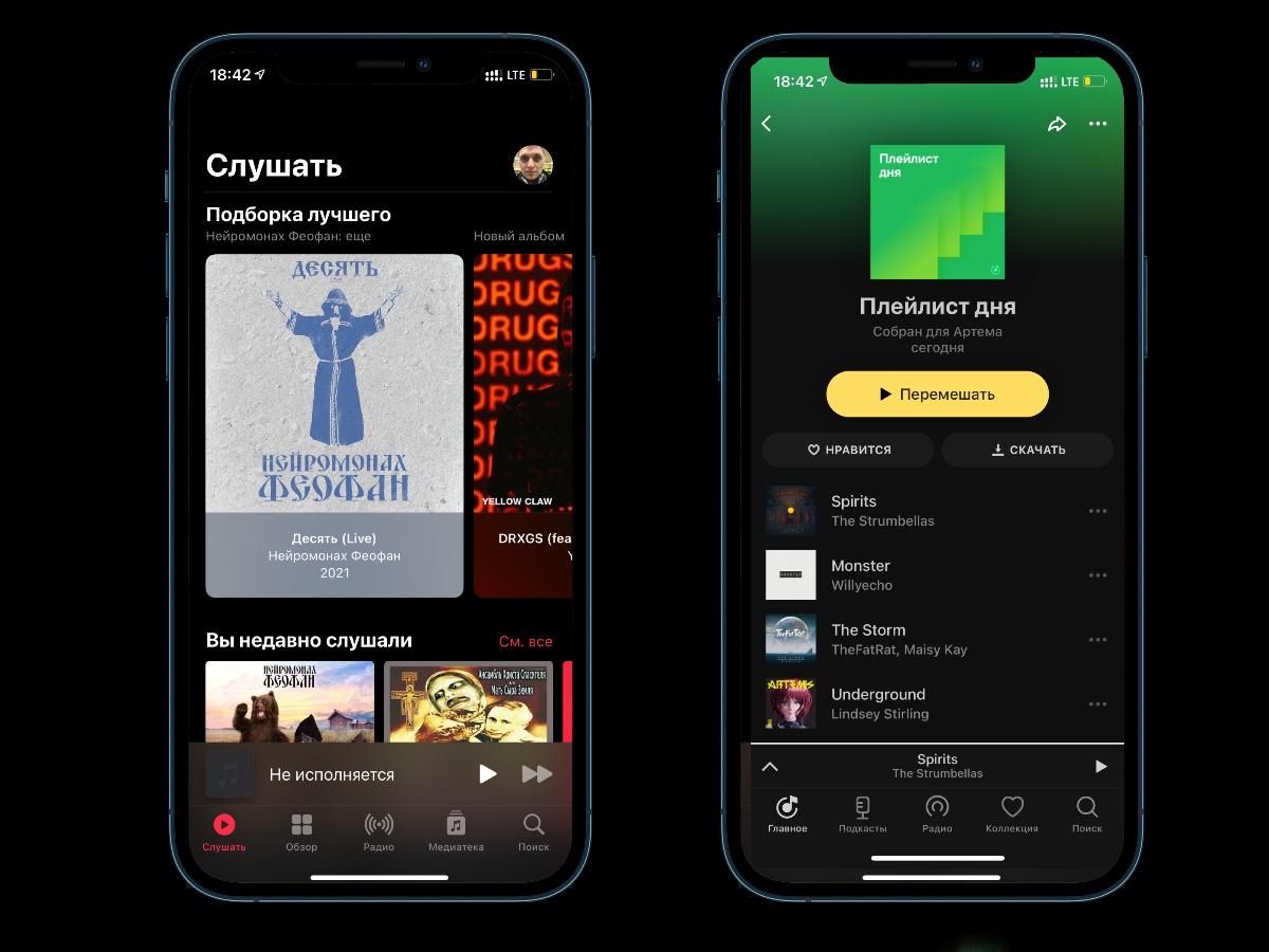 Почему я отказался от Apple Music  и перешёл на Яндекс.Музыку