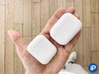 Угадайте, когда Apple представит AirPods 3. Дарим AirPods Pro!