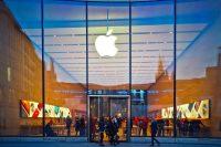Apple сегодня исполнилось 45 лет