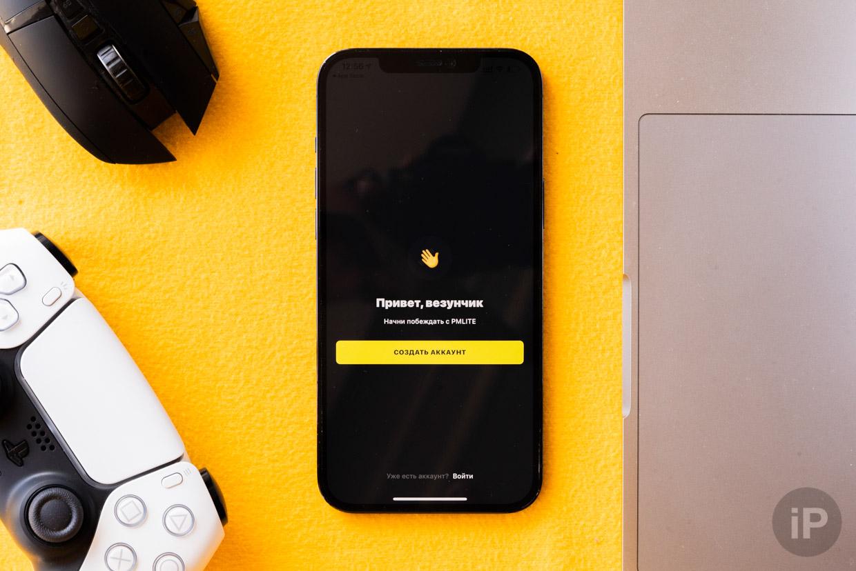 Лучшее приложение ставок получило версию для новичков. Обзор лёгкого Париматч Lite