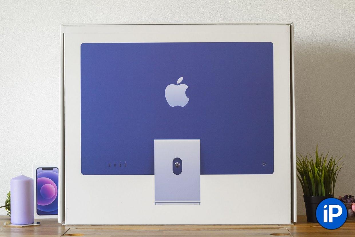Кто купил новый iMac?