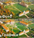 Художники восстановили в 3D великие дворцы, от которых остались только руины. Один даже из Беларуси