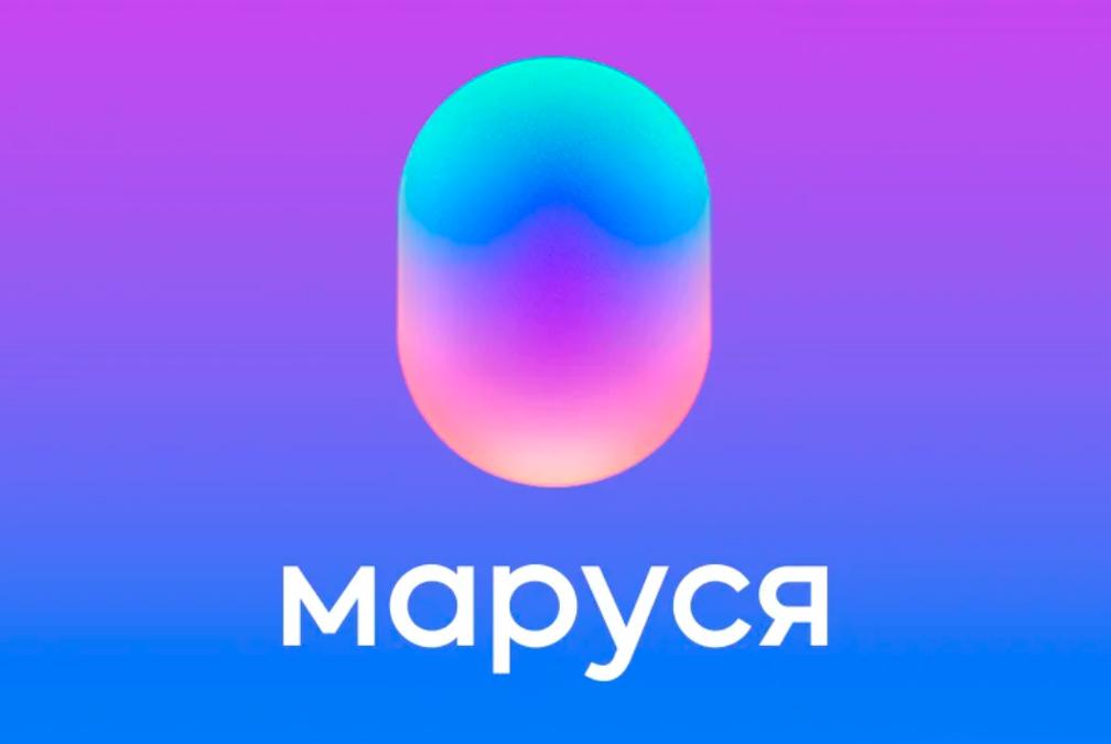 В приложении ВКонтакте появился голосовой помощник Маруся. Умеет даже звонить