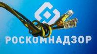 Роскомнадзор ограничил работу Opera VPN в России