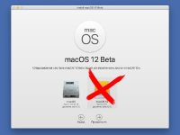 Почему не удается установить macOS на внешний накопитель
