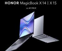 Honor дарит большую скидку на предзаказ MagicBook X14 и X15