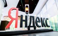 Как узнать, что про вас знает Яндекс