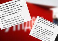 Яндекс запустил нейросеть Зелибоба, которая продолжает любой текст. Эта новость написана в ней