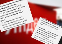Яндекс повторно запустил нейросеть Зелибоба, которая продолжает любой текст