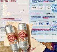 Где в Москве можно сделать прививку от коронавируса без записи
