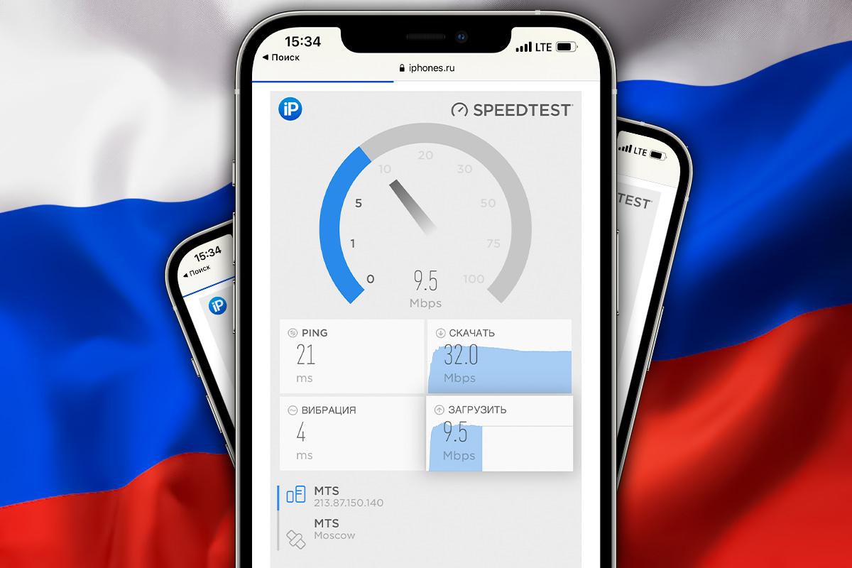 Мы запускаем всероссийский тест скорости мобильного интернета. Замеряй и помоги выбрать лучшего оператора