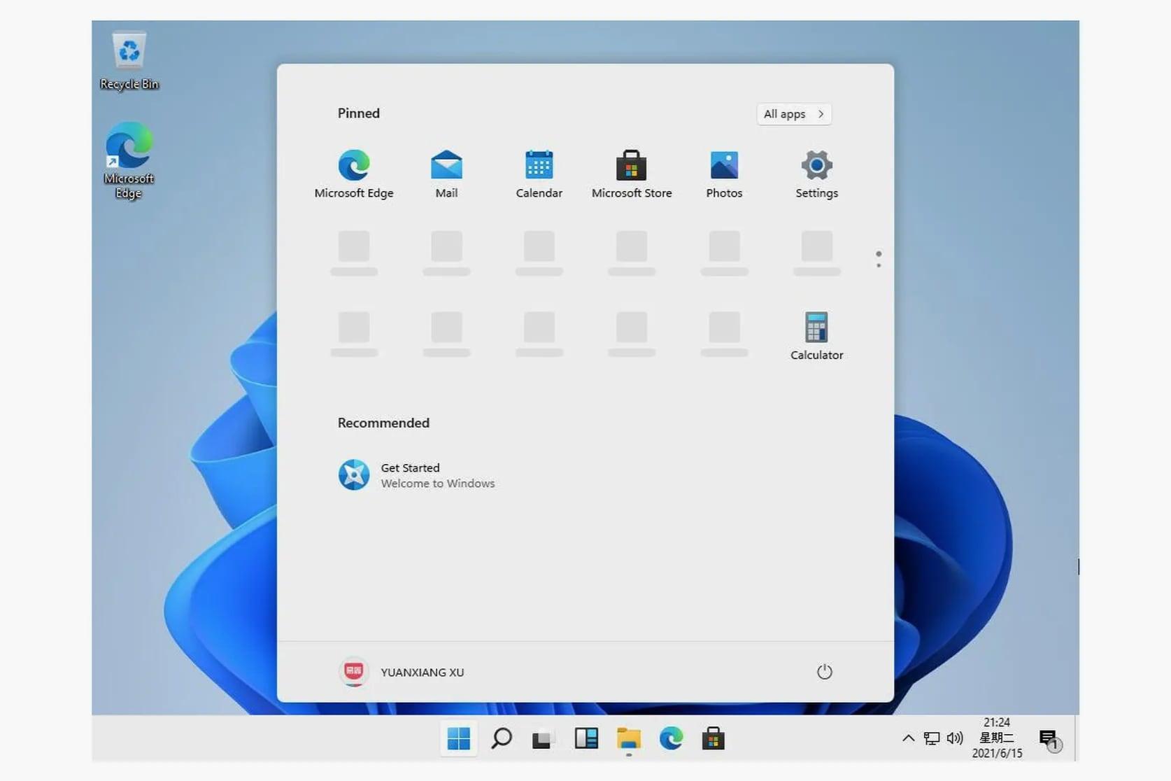 Пользователь Baidu разместил скриншоты реальной Windows 11. Ого, это же…
