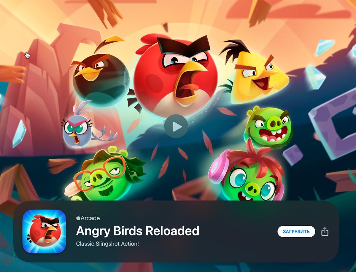Angry Birds без рекламы и доната стала доступна в Apple Arcade