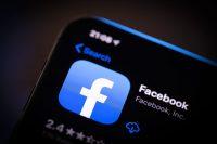Facebook заявила, что приложения Apple несправедливо популярны на iOS