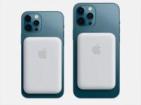 Apple выпустила внешний аккумулятор MagSafe для iPhone
