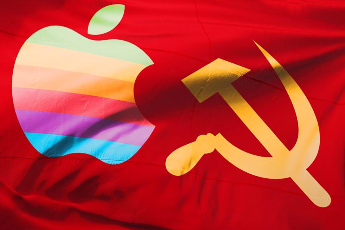 Как в СССР придумали распознавание рукописного текста для Apple. Сотрудничество было засекречено