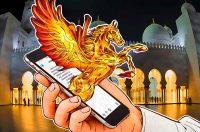 Найдена опасная уязвимость iMessage в iOS, которую уже используют злоумышленники