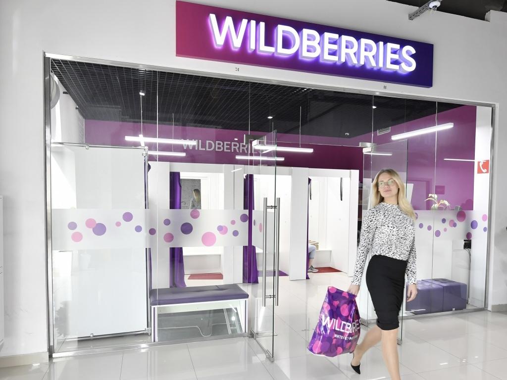 Wildberries жестко ответила Visa и Mastercard на разбирательство вокруг комиссии 2% в маркетплейсе