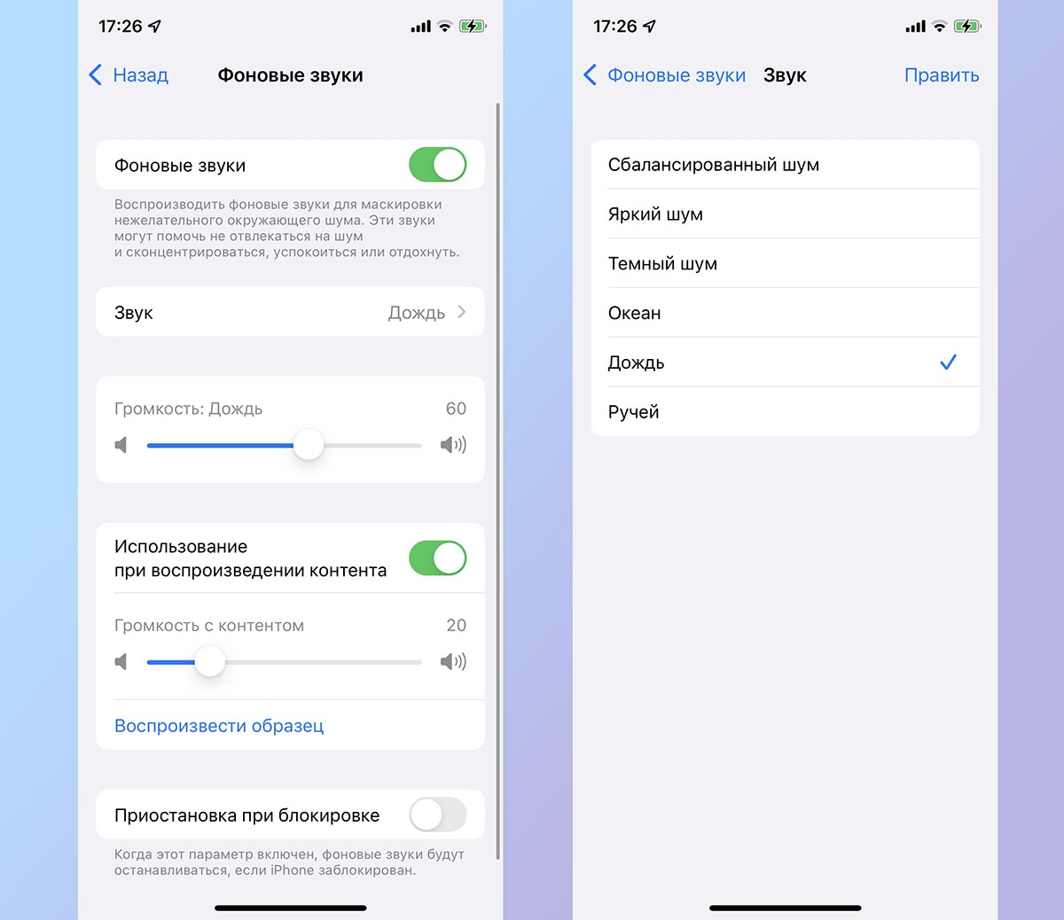 15 фишек iOS 15, которые нужно попробовать сразу после обновления
