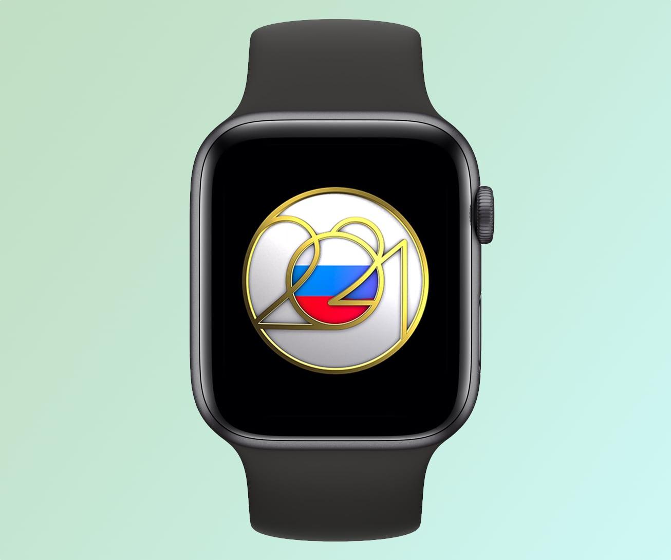 Apple подарит уникальную награду в День физкультурника владельцам Apple Watch в России. Надо потренироваться