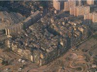 Трущобы Коулун в Гонконге. Жуткая история самого опасного района, куда боялась заходить даже полиция