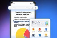 В Яндекс.Диске на iOS появился полноценный редактор документов, таблиц и презентаций