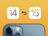 Как откатиться с iOS 15 до iOS 14, чтобы не потерять данные