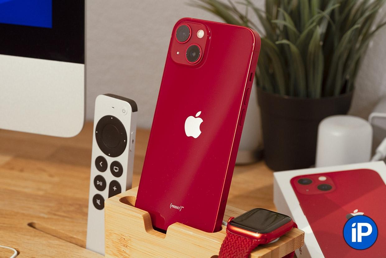 Распаковал iPhone 13 и iPhone 13 Pro. Первые впечатления