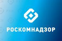 Роскомнадзор требует от Apple удалить приложение «Навальный» или расценит отказ как вмешательство в выборы