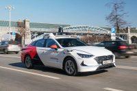 Яндекс запускает беспилотное такси в Москве для всех желающих. Пока в тестовом режиме