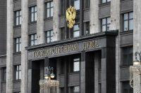Депутаты Госдумы вызвали руководство Google на переговоры 25 октября за неисполнение законов РФ