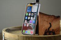Пользователь получил письмо с уведомлением о выходе iOS 15.1 25 октября. Это фейк