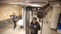 Мэрия Москвы предоставит полиции доступ к загруженным на mos.ru фотографиям пользователей